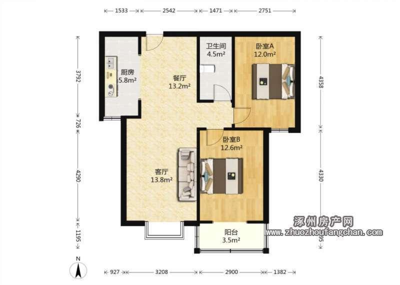 94平2室2厅1卫