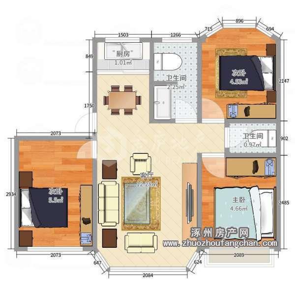 127平3室2厅1卫