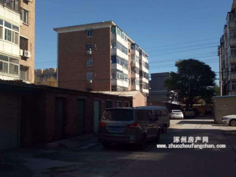 建设局住宅小区