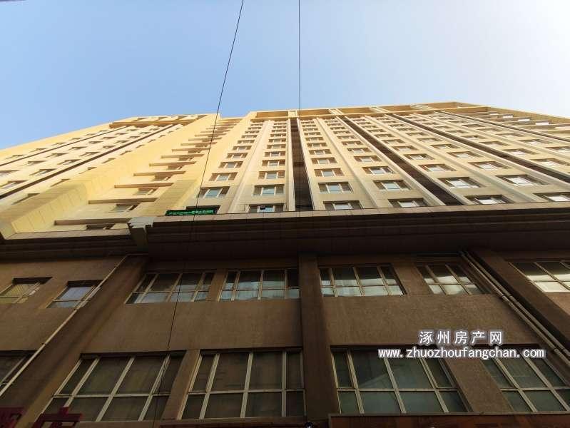 金街公寓(金街小区)