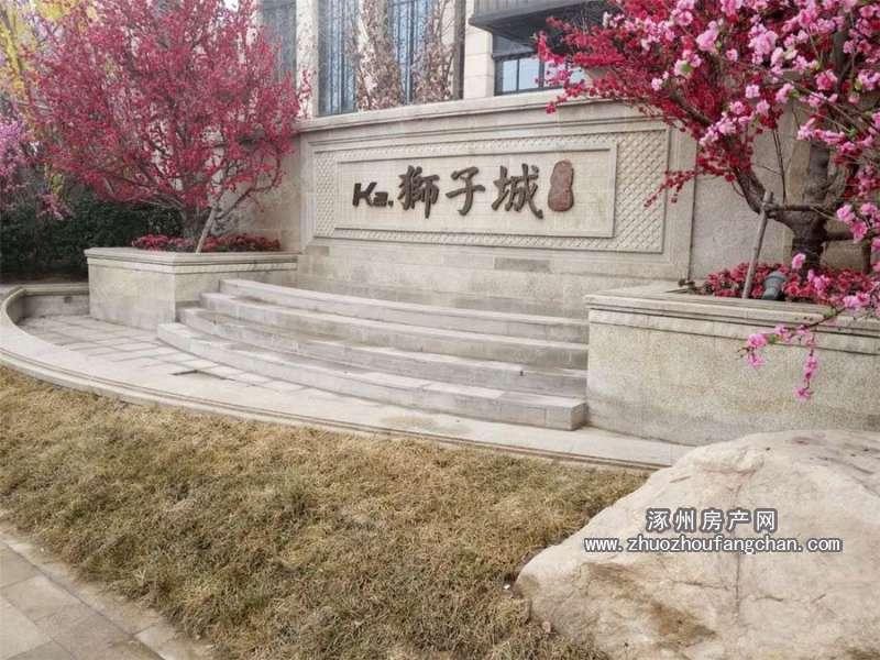 K2京西狮子城