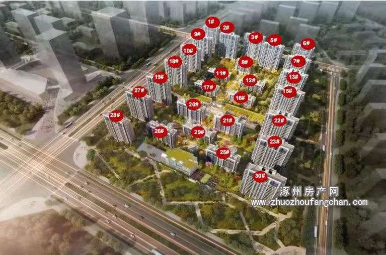 中冶未来城